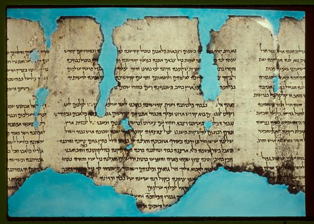 preserved fragments of the Dead Sea War Scroll